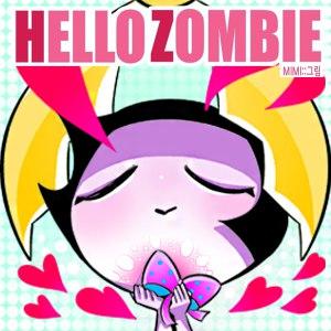 Hello_zombie