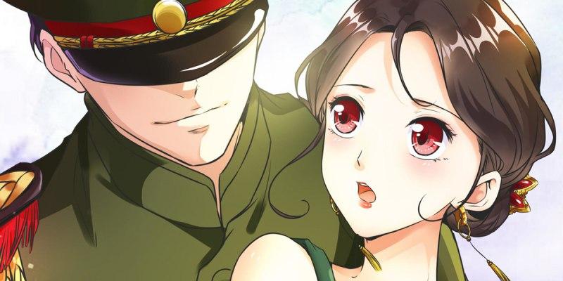 군벌남편 : 포악하게 너를 강점한다